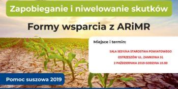 Ogłoszenie Dyrektora Wielkopolskiego Oddziału Regionalnego ARiMR